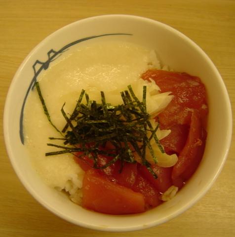 matsuya-magurodon1.jpg