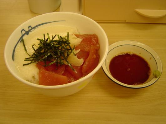 matsuya-magurodon2.jpg