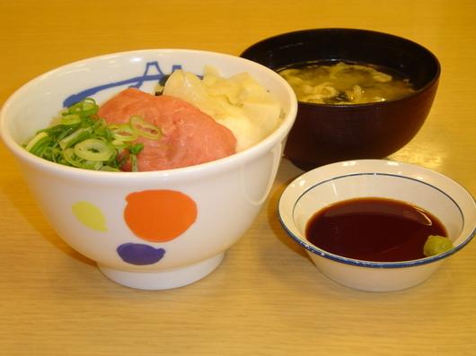 matsuya-yamakake-negitorodon6.jpg