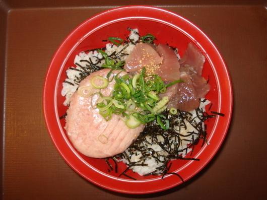 sukiya-magurodon1.jpg