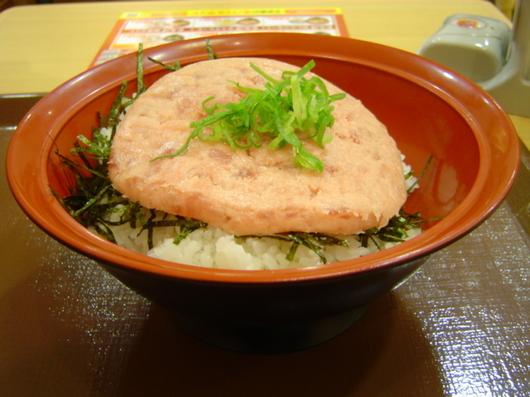 sukiya-magurotataki2.jpg