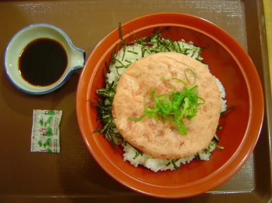 sukiya-magurotataki3.jpg