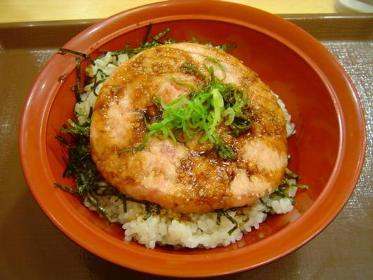 sukiya-magurotataki4.jpg