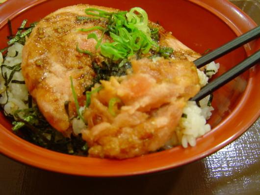 sukiya-magurotataki5.jpg