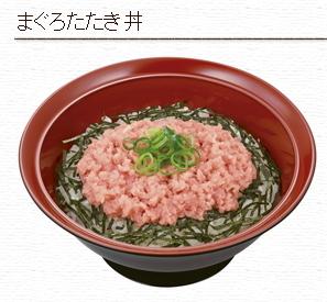 sukiya-magurotataki7.jpg