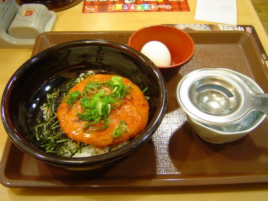 sukiya-maguroyukke1.jpg