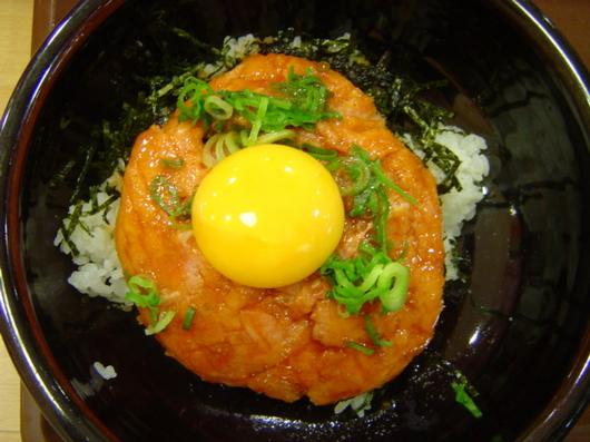 sukiya-maguroyukke2.jpg