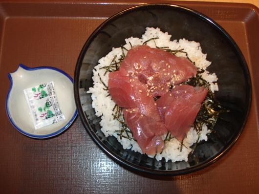 sukiya-tekkadon1.jpg